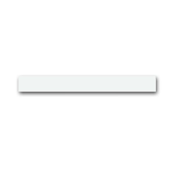 Lišta uzatváracia horná štandardná ABB-priOn, priOn, štúdiová biela (lesk)