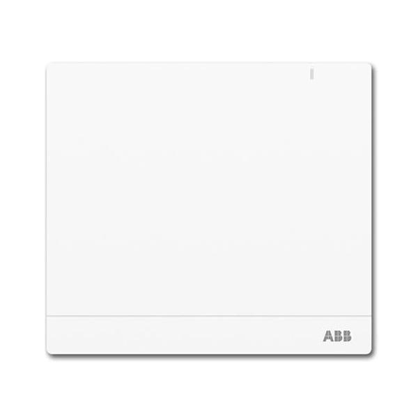 Modul systémový 2.0, nástenný WL, biela